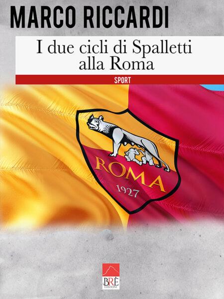 Per chi ama la Roma calcio, per chi ricorda un grande allenatore