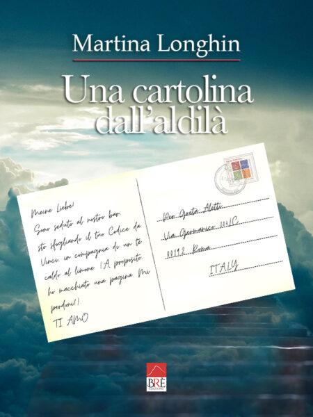 Una cartolina dall'aldilà (Libro)