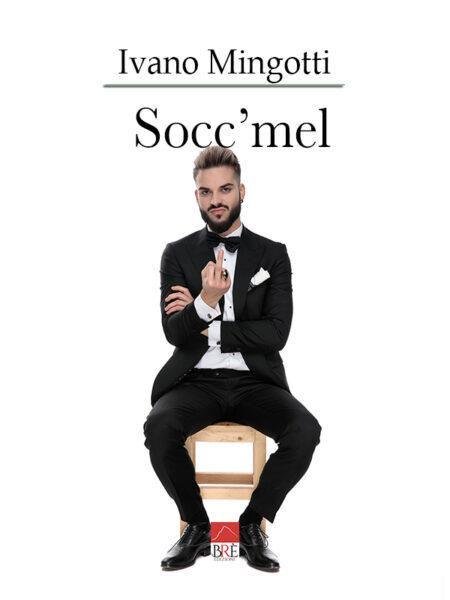 Socc'mel (Libro)
